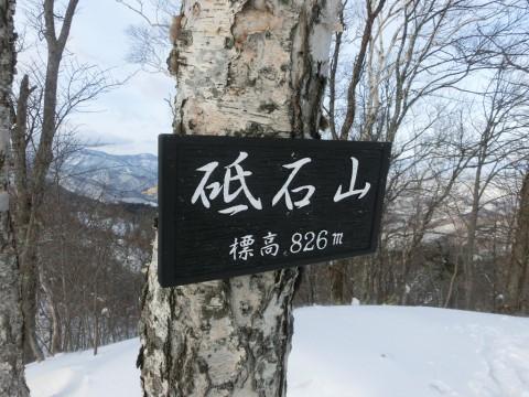 s_CIMG6810