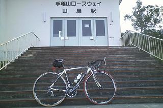 2010_秋テイネHC