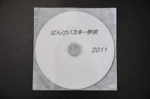 2011ばんけいDVD
